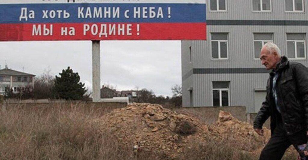 """Окупанти провели """"вибори"""" в Криму: названо головний підсумок"""