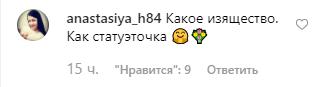 Жена Харламова взбудоражила сеть огромной грудью