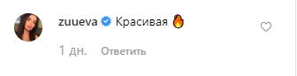 В сеть слили откровенные фото Седоковой: фото 18+
