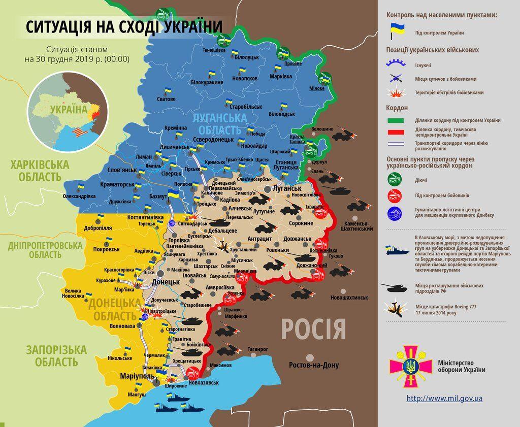 Террористы затаились на Донбассе ради Нового года