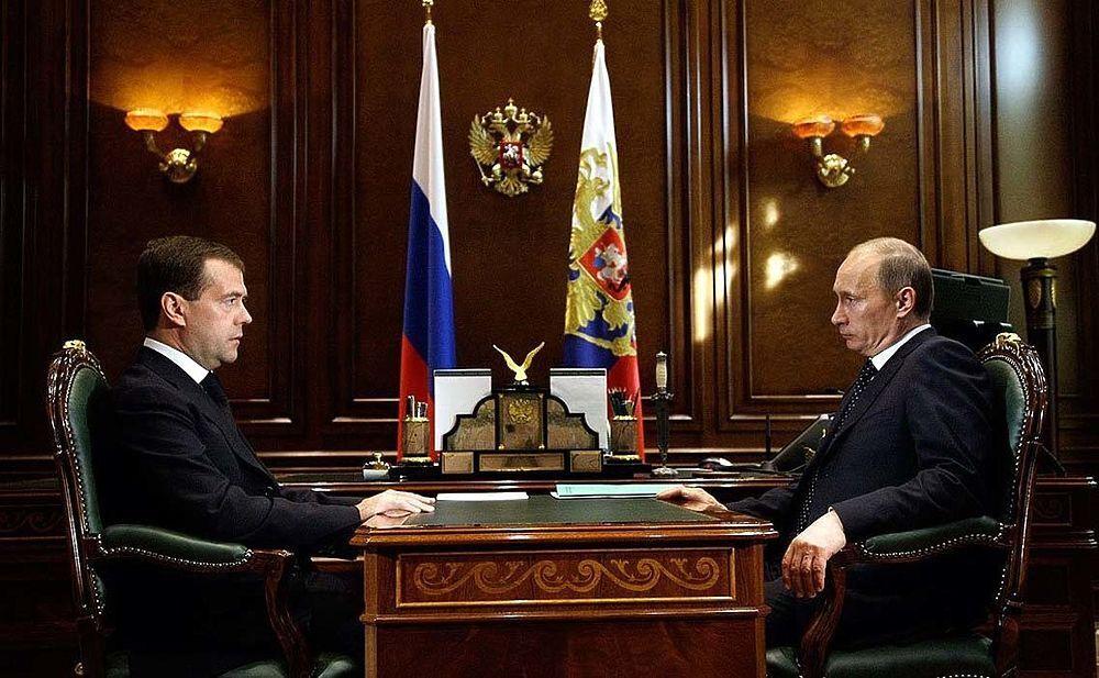 Президент Дмитро Медведєв з головою уряду Володимиром Путіним. 2010 р.