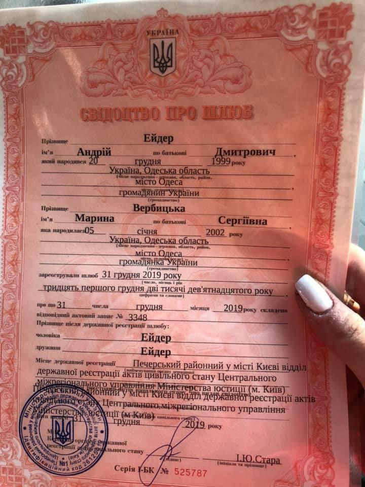 Освобожденный из плена одесский моряк женился