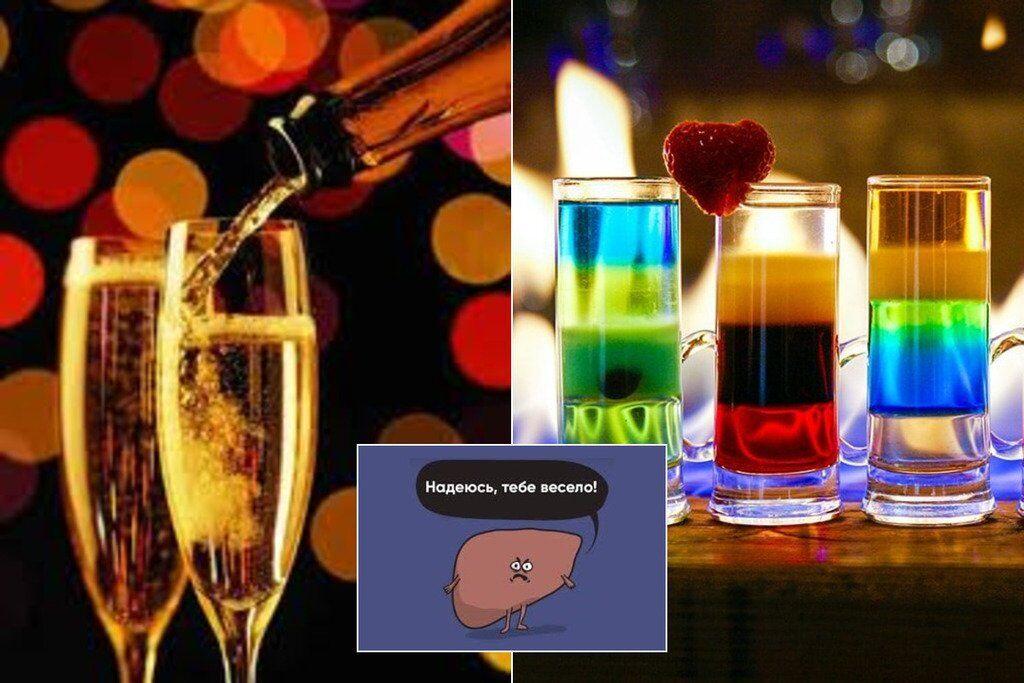 """""""Умовно безпечні"""" дози алкоголю: як не нашкодити печінці"""