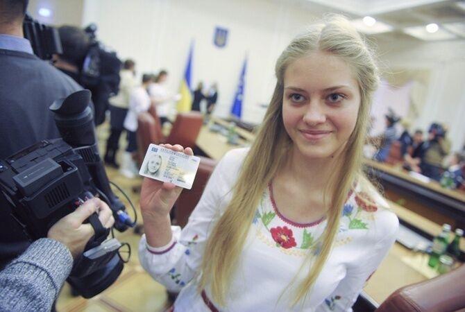 ID-карту можно получить с 14 лет