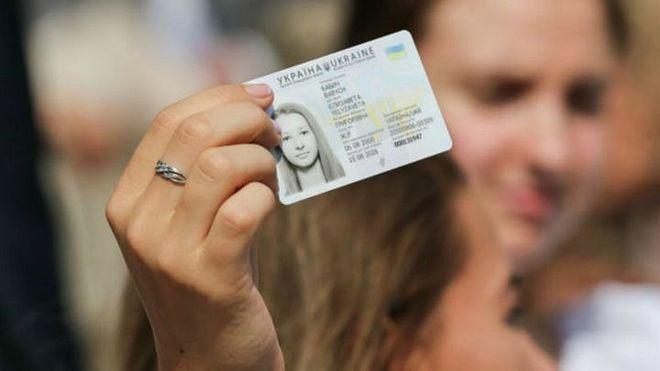 Каждый украинец имеет право получить ID-карту
