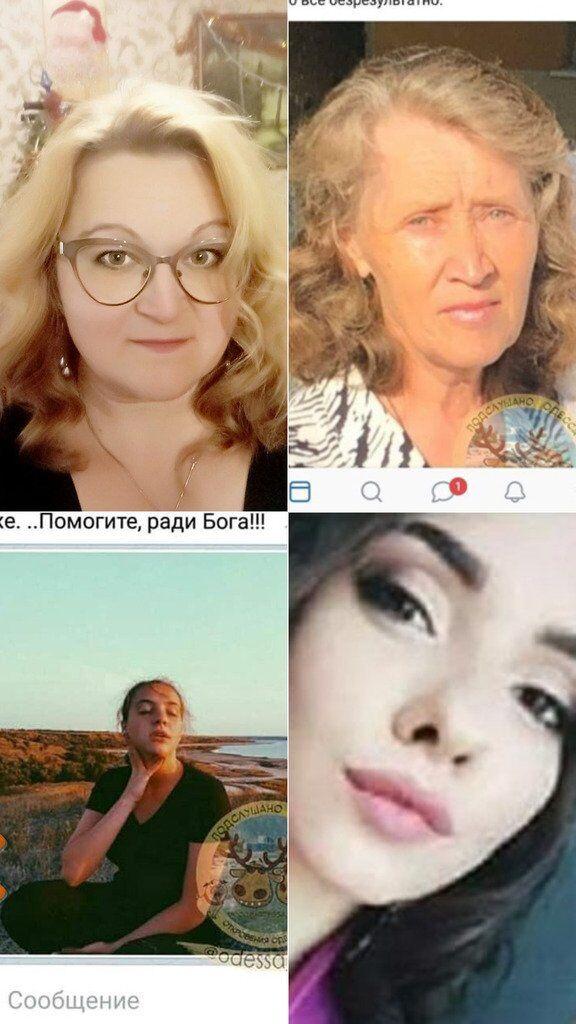 Анна Бортюк, Вероника Кошевская (верхний ряд), Юля Маркина, Екатерина Пьяночкина