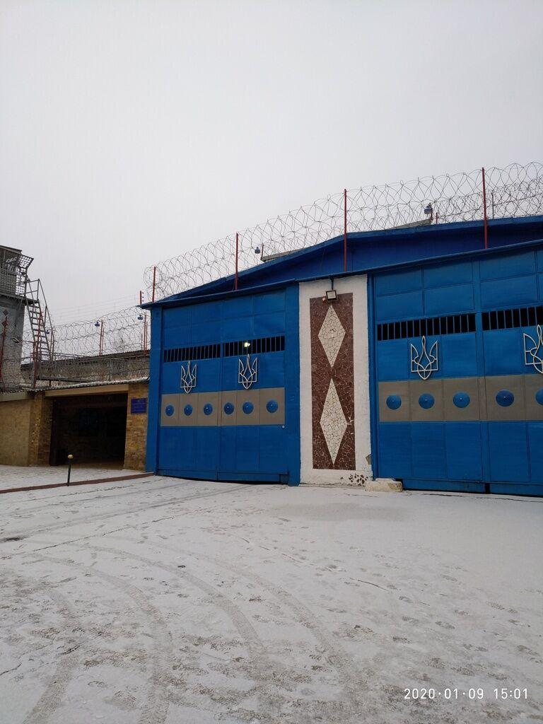 Алексеевская исправительная колония №25