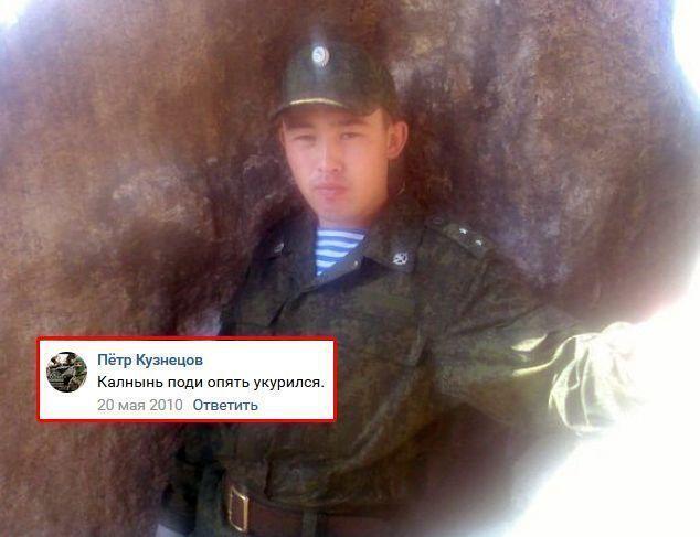 Найманець Валентин Калнинь