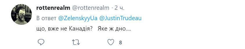 """Зеленського висміяли за звернення до """"жителів Канадії"""""""