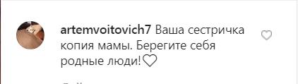 Как выглядит дочь Любови Полищук: фото