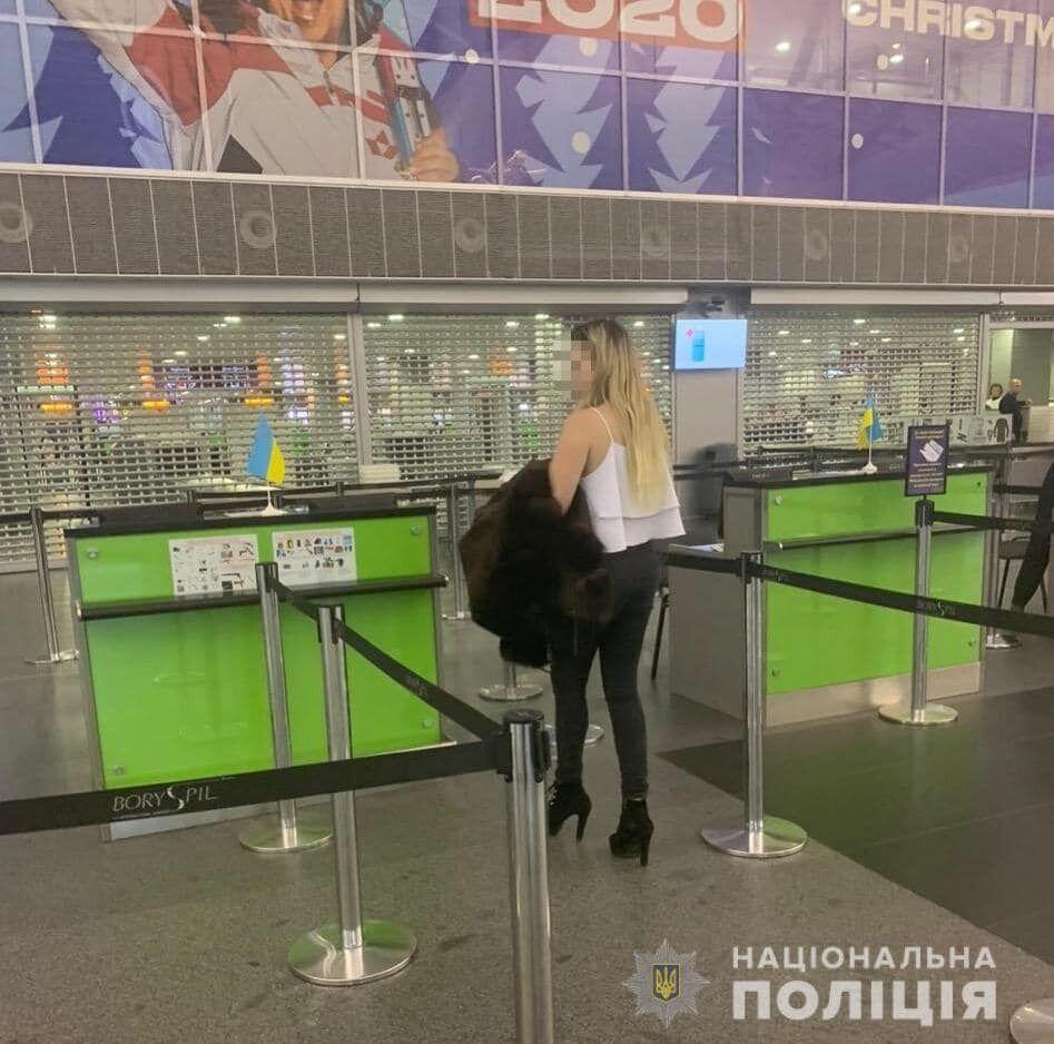 На Киевщине женщин вербовали для секс-услуг за границей