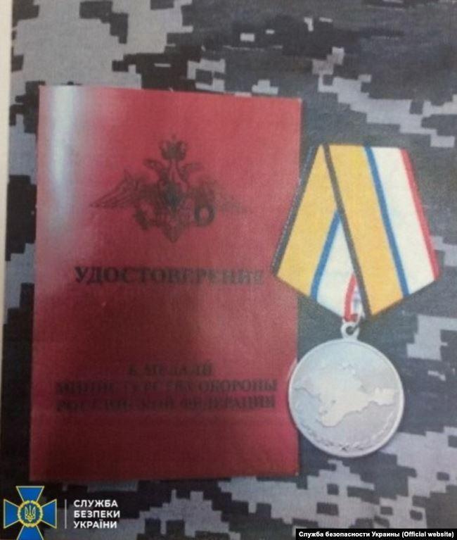 Всплыли фото и имя задержанного у Крыма террориста