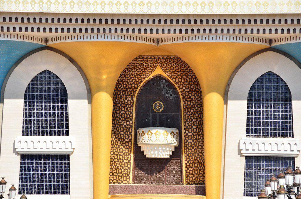 Палац Аль-Алам в Маскаті