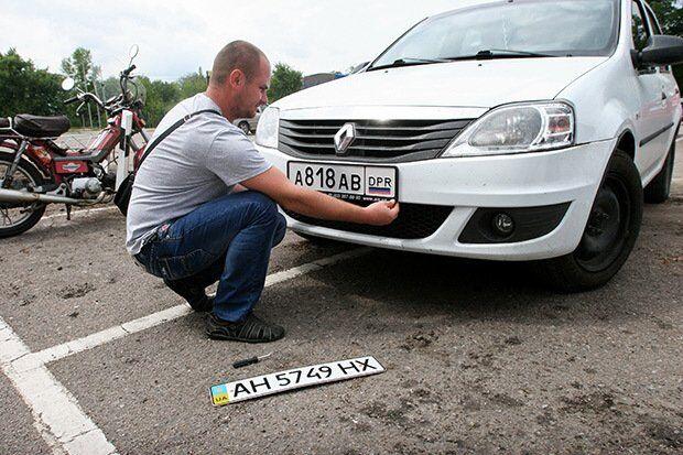 """Украинские номера меняют на номера """"ДНР"""""""