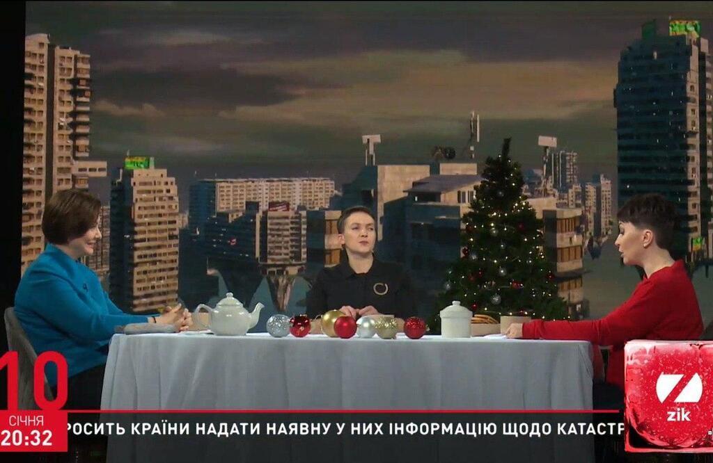 Програма Савченко з екссоратницями Януковича розлютила мережу