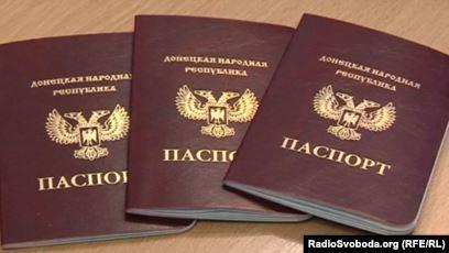 """Паспорта """"ДНР"""""""