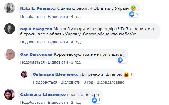 Коментарі під постом Олексія Голобуцького в Facebook