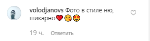 Повністю гола Котова поділилася фото в ліжку