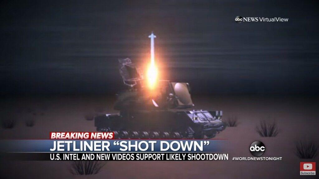 Появилась видеореконструкция попадания ракеты в самолет МАУ