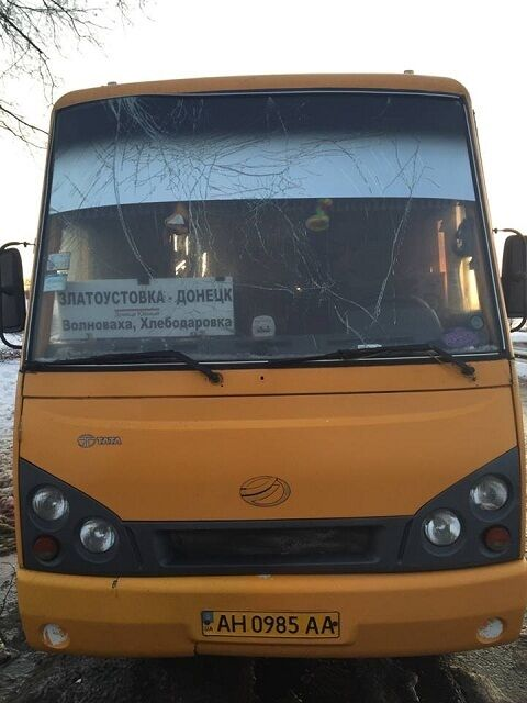 Автобус Златоустівка – Донецьк