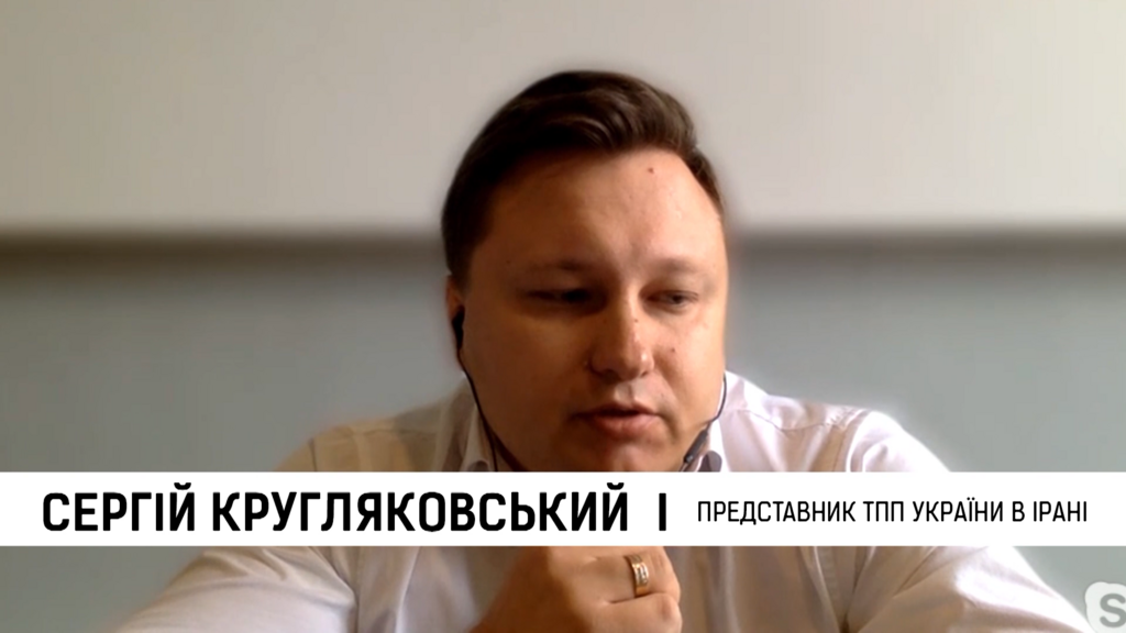 Сергій Кругляковський