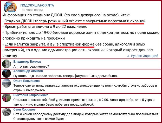 Новости Крымнаша. Просроченный президент вызвал гниение всей страны