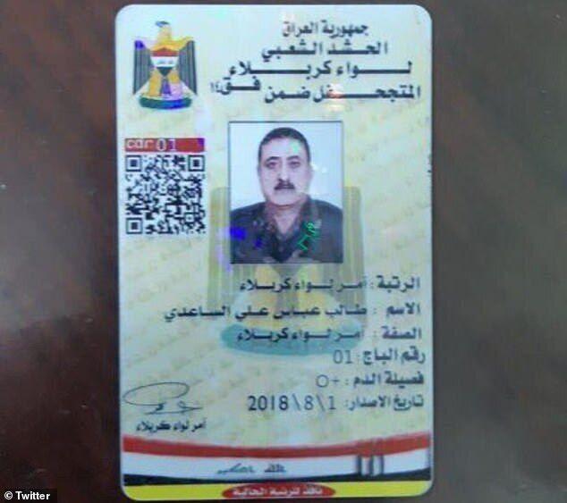 В Іраку вбили лідера ополчення