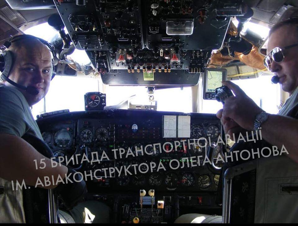Могилко и Хоменко