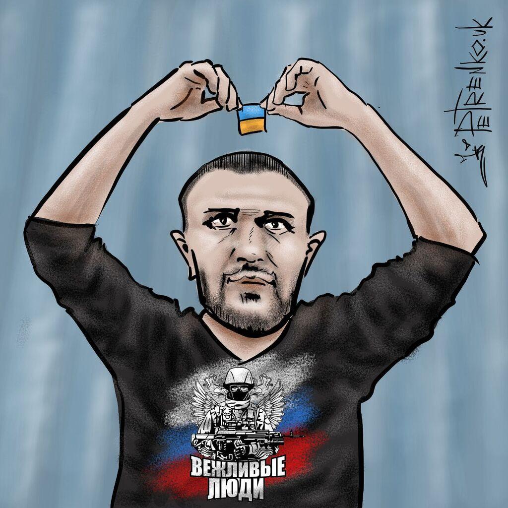 Карикатура на Ломаченко