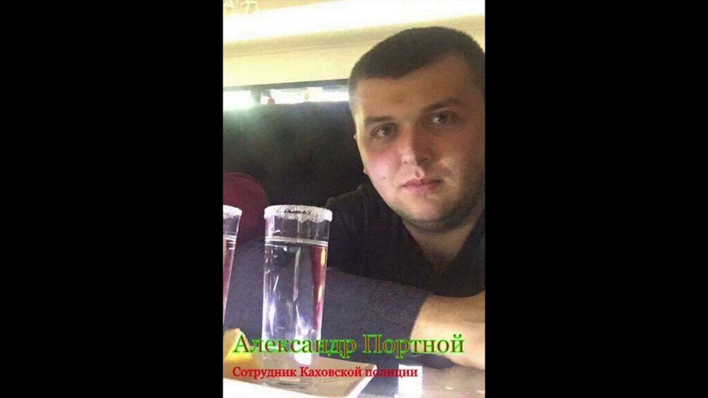 Олександр Портной