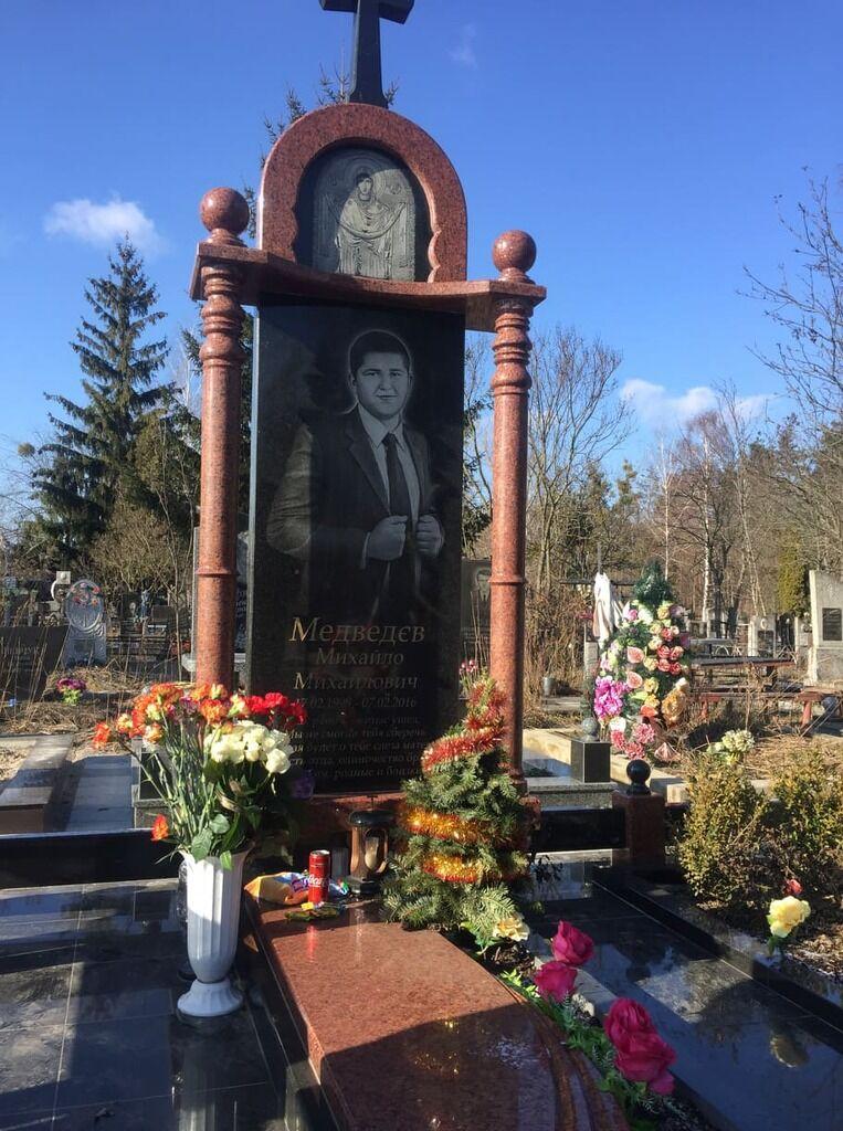 Памятник Мише