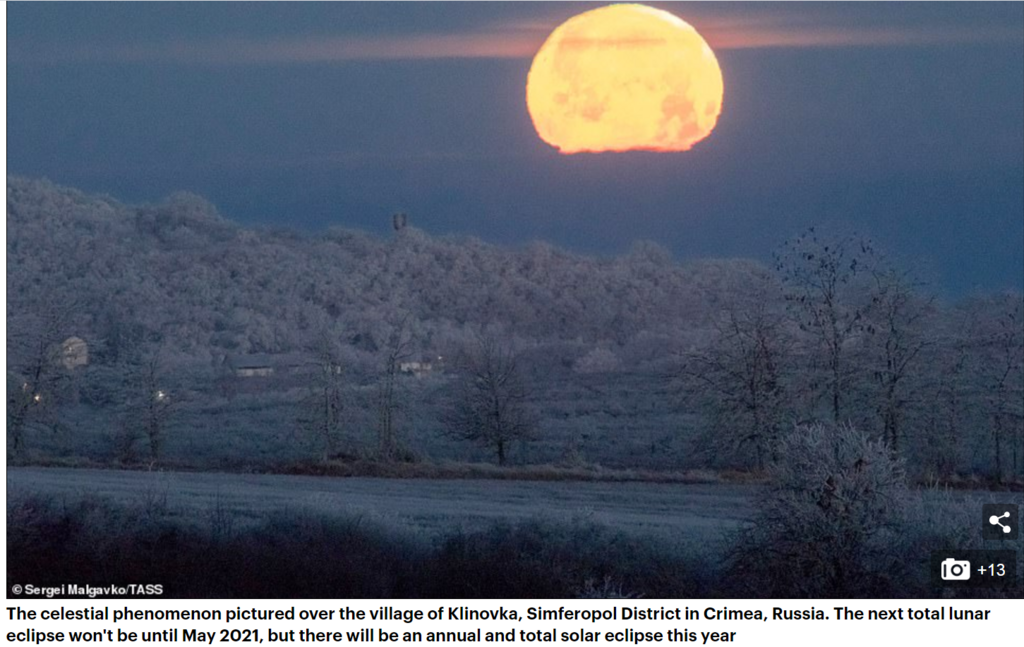 Фото, на котором оккупированный Крым подписали как часть России