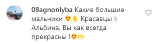 """""""Які дорослі"""": Джанабаєва перестала приховувати дітей, народженних від Меладзе"""