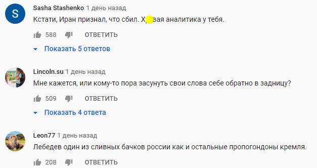 Комментарии к видео