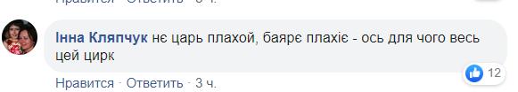 Зеленский разозлился из-за зарплат в Кабмине: украинцы ответили