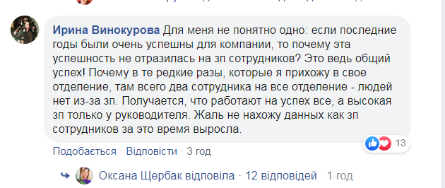 """""""Вся страна ненавидит!"""" Главу """"Укрпочты"""" Смелянского жестко разнесли из-за зарплаты"""
