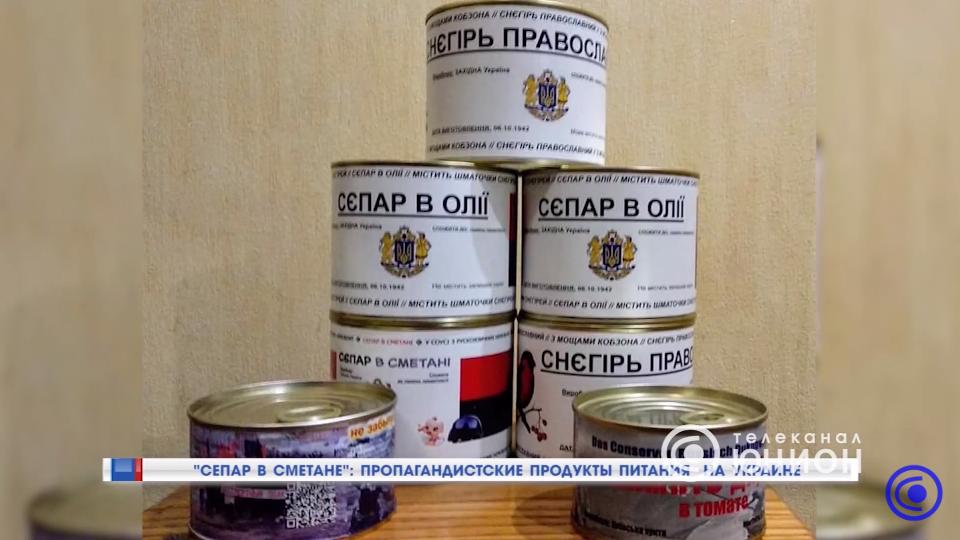 Пропагандисты озвучили новую страшилку об Украине