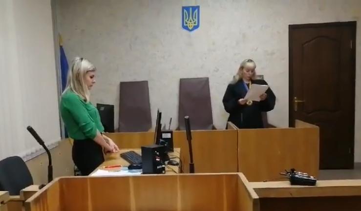 Судья Татьяна Сичиокно отказала потерпевшим в отводе судьи А. Савченко