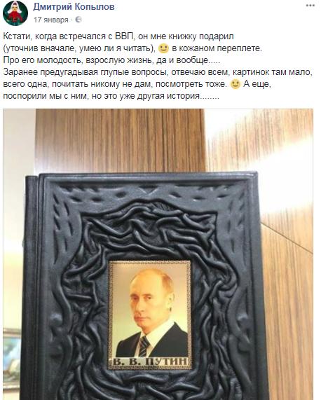 В Одесі закрився ресторан скандального любителя Путіна