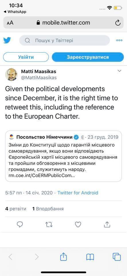 """""""Власть не вечна"""": Филатов призвал не голосовать за децентрализацию"""