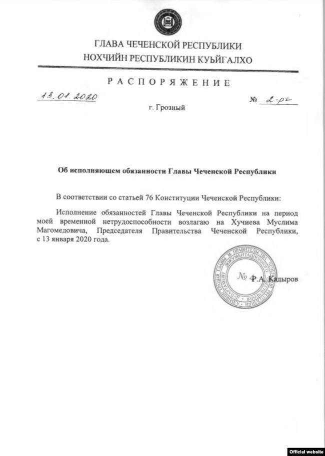 Чечня получила нового главу: что произошло с Кадыровым