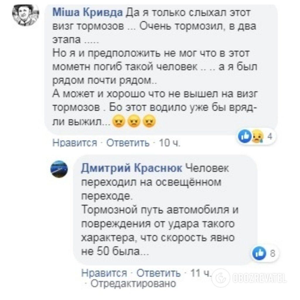 В Черкассах директор школы погиб под колесами автомобиля