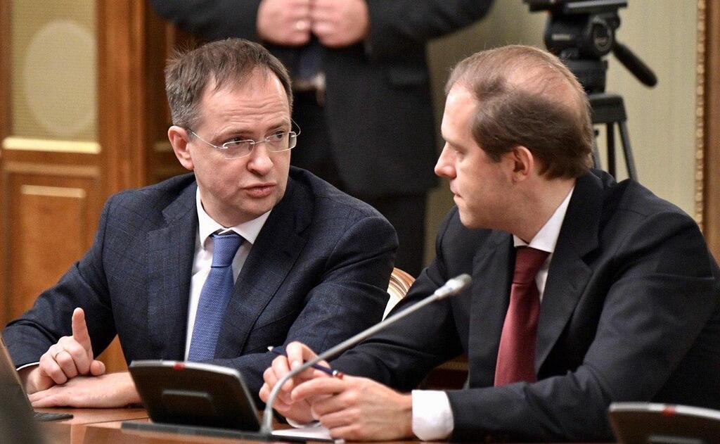 Реакція Кабміну РФ на відставку