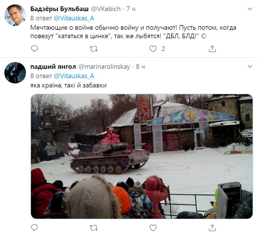 В России построили карусель в виде танков