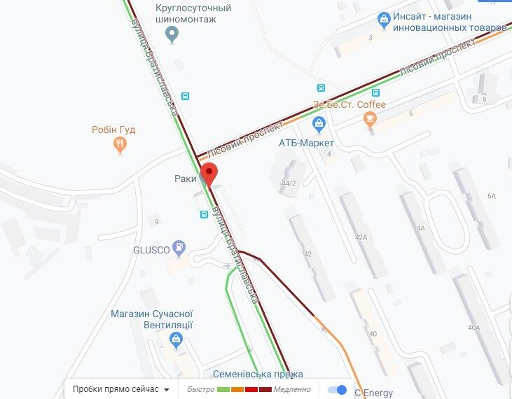 Пробки на ул. Братиславской