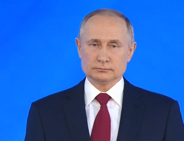 Путин на послании к Федеральному собранию