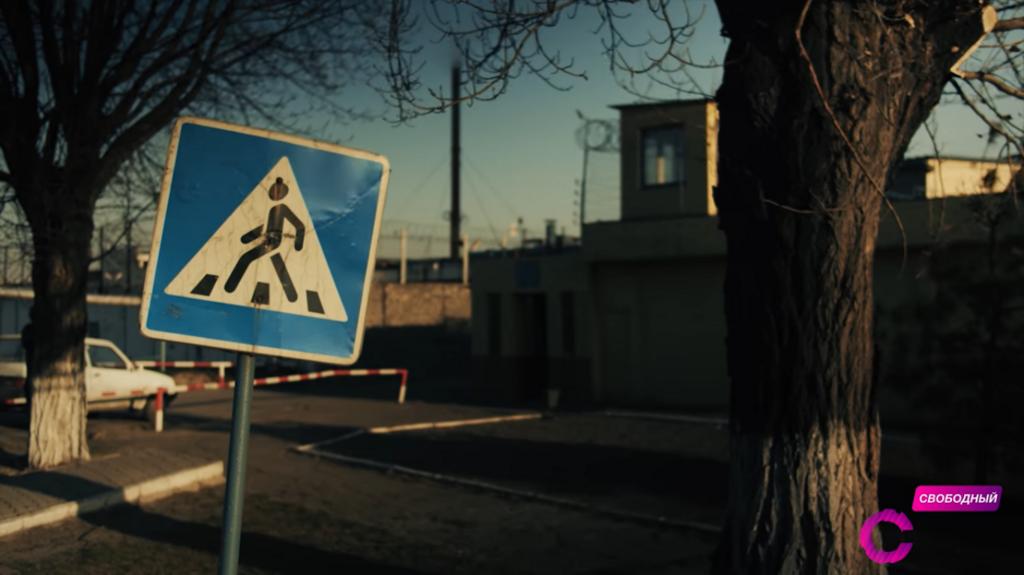 Колония в Бердянске