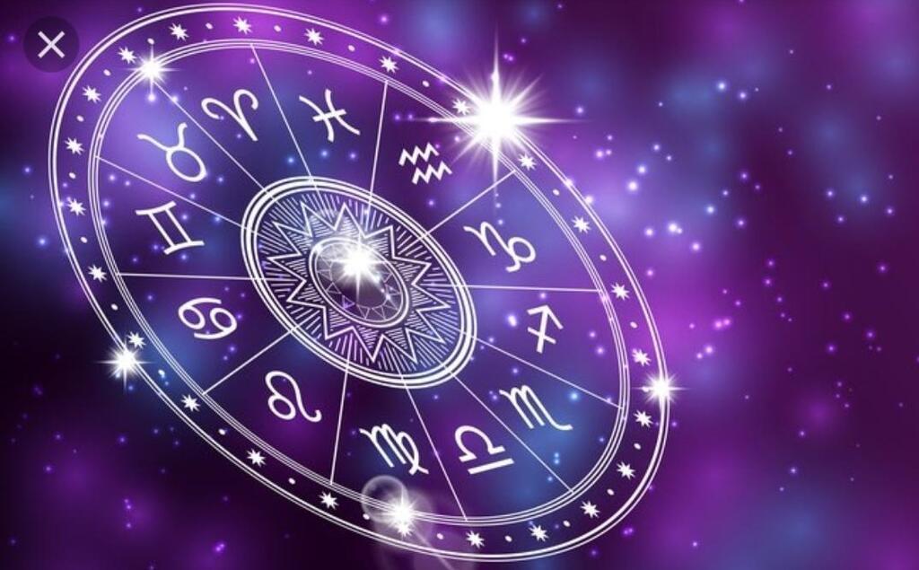 Гороскоп на 17 січня: які біди загрожують Левам, Ракам, Дівам і іншим знакам зодіаку