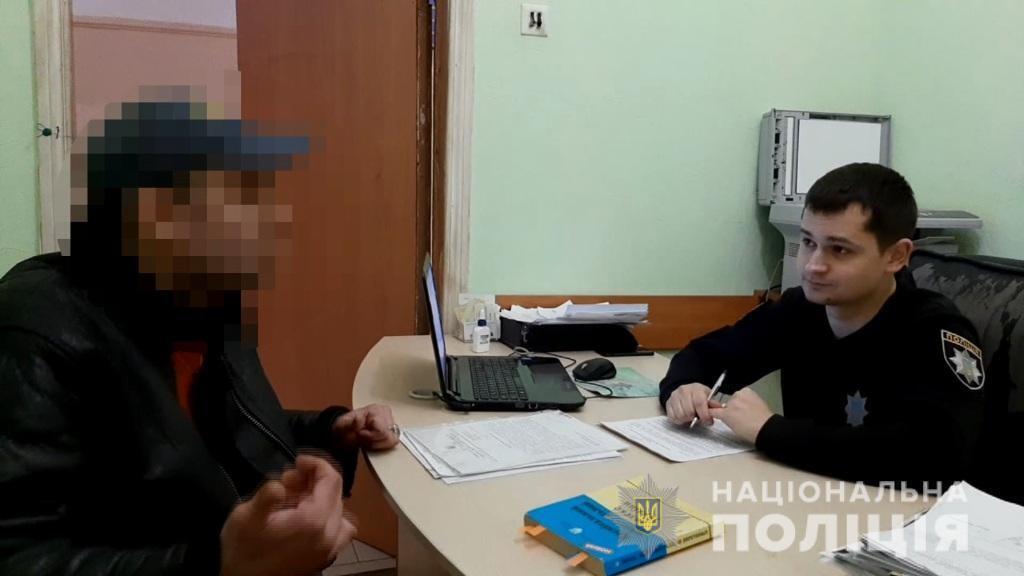 """""""Купив водяри і подзвонив"""": в Одесі зловили образливого мінера"""