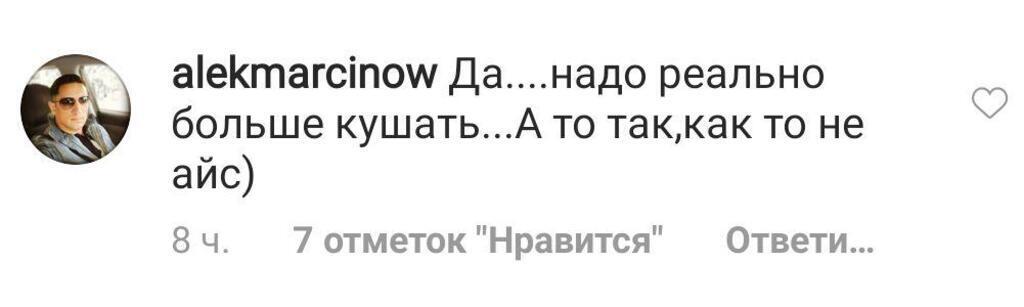 Російську співачку розкритикували через фото в бікіні